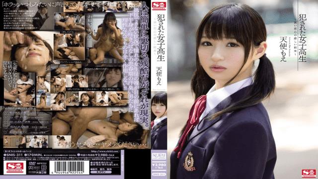 Amatsuka Moe Sad Ending Angel Moe Of Fucked The School Girls Pale Love [HD Uncensored] S1NO.1Style SNIS-311
