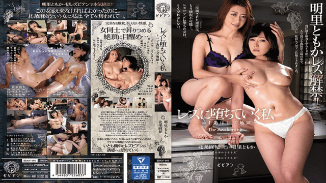 Bibian BBAN-160 Bokep JAV I Fall Into The Lesb One-size Is Leslie Hell Maki Hojo Tomoka Akari - Jav HD Videos