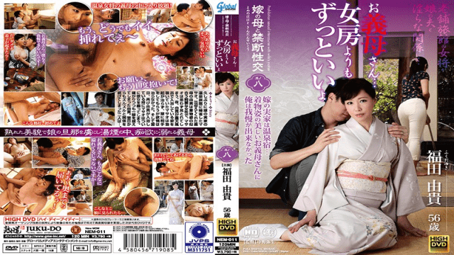 Yuki Fukuda Daughter in law's Mother And Forbidden Intercourse Shino Hachi Your Mother in-aw's Much Better Than The Wife Global Media Entertainment NEM-011