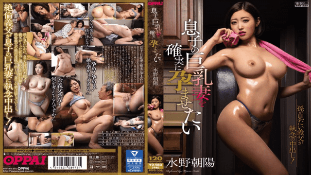 Mizuno Asahi Want To Conceived To Ensure The Son Of Busty Wife Chaoyang HD Uncensored Oppai PPPD-508