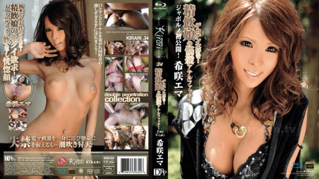 Emma Kisaki KIRARI 34 Smelling daughter's bombshell anal fuck MUGENEntertainment MKBD-S34