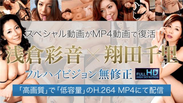 Asakura Ayane Uncensored video Episode XXX-AV 24167