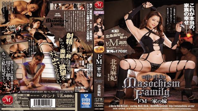 Maki Hojo De M Family Bride FHD Madonna JUL-029