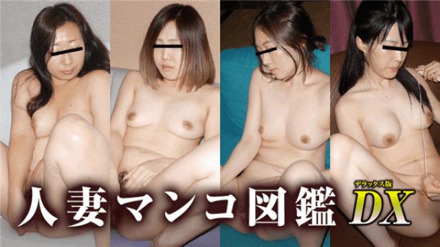 Sato Nakajima Yoko Yamada Hiroko Eguchi Ritsuko Ito Married pussy pussy picture book Pacopacomama 110619_202