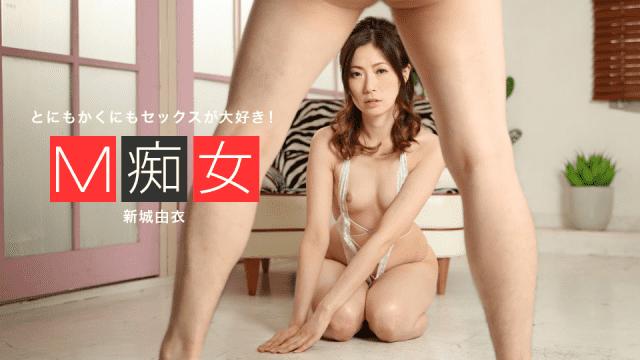 Yui Shinshiro M Slut 1Pondo 110919_926