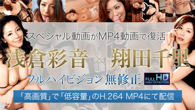 Chisato Shoda Uncensored video If you are tempted by such a mother work provided by Mature Club XXX-AV 24169