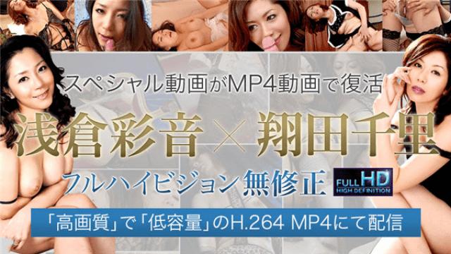 XXX-AV 24170 Shota Chisato Uncensored video Transmasturbation mass injection mature woman club provided work