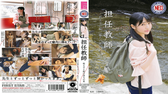 Kawana Ai Homeroom Teacher Student And Runaway Summer FHD First Star FNEO-049