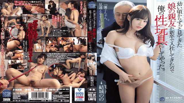 Yuuki Nono My Daughter's Best Friend Who Has Been Watching Since Childhood Has Joined The Company FHD Attackers SHKD-881