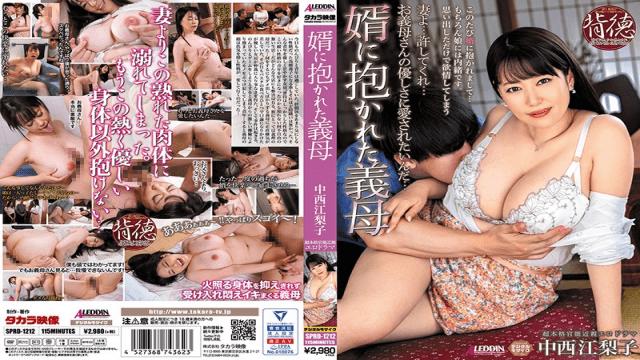 FHD Takara Eizou SPRD-1212 Eriko Nakanishi Mother in law