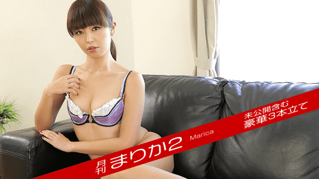 Caribbeancompr 112219_003 Marika Kagami ratio Monthly