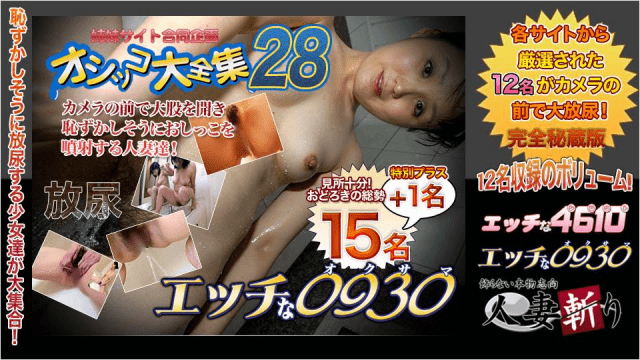 H0930 ki191123 Pee special feature
