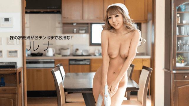 1Pondo 112319_932 Luna Naked housekeeper