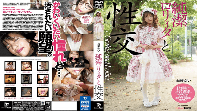 FHD Dream Ticket BLD-001 Yui Nagase Sexuality Lolita And Intercourse
