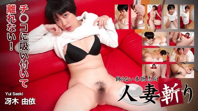 C0930 ki191124 Yui Kashiwagi
