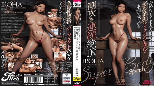 FHD Fitch JUFE-122 Maeda Iroha A Squirting Climax That A Tall Beautiful Leg Fashion Model Boasting A Miracle Perfect Body Wants In Instinct