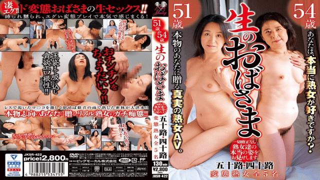FHD BIGMORKAL JKSR-422 Raw Aunts Age Fifty And Forty