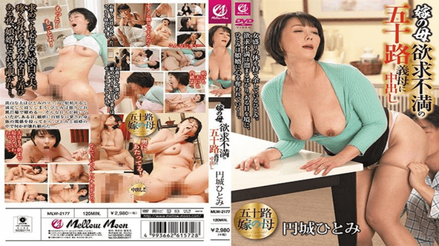Mellow Moon MLW-2177 Hitomi Enshiro Pies To Age Fifty Mother-in-law Of The Mother Frustration Of The Daughter-in-law - Jav HD Videos