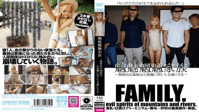 FHD CREAM SODA / Mousozoku CRSD-004 Charming Family Innocent Sister in law Captivates Men In Small Devil