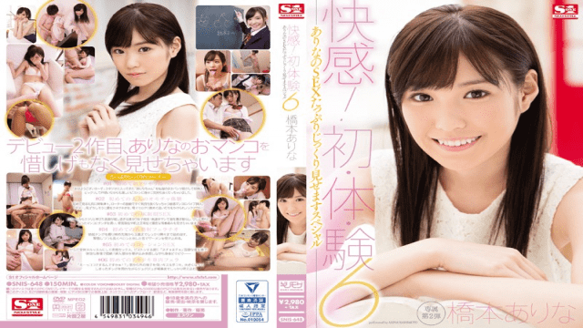 [HD Uncensored] S1 NO.1 STYLE SNIS-648 Hashimoto Arina Pleasure!We Do Not Have Special Hashimoto Will Show Carefully Plenty Of First-body-experience 6 There Is Such Of SEX