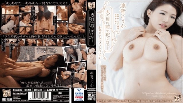 FHD Attackers ADN-232 Rinne Touka Fucked In Front Of Husband's Eyes-Shame Document Film