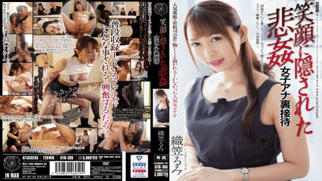 FHD Attackers ATID-386 Orikasa Rumi Shizuku Hidden In The Smile, Slutty Female Ana Entertainment Rumi Orikasa