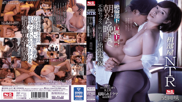 FHD S1 NO.1 STYLE SSNI-631 Okuda Saki The Night Of The Business Trip Destination Where The ATR Room NTR Unequaled Subordinate