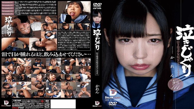 Dream Ticket LID-045 Karen Sakisaka Sobbing Crybaby Beautiful Girl Deep Throat Blowjob Action - Jav HD Videos