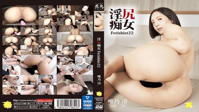 FHD Tora Maru Fecchi TSX-22 Yuino Hikari Horny Ass Slut Fetishist22