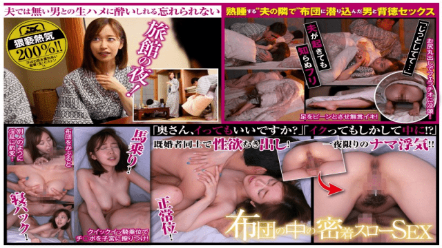 FHD Natural High SHN-027 Adhesive Slow SEX in Futon 2 Creampies To Sensitive Wife Wet With Forced Torture