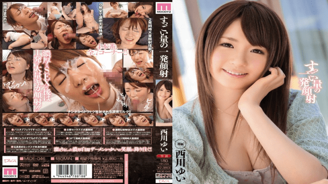 HD Uncensored MOODYZ MIDE-046 Nishikawa Yui Injection Shot Was Really The Face Of The Amount