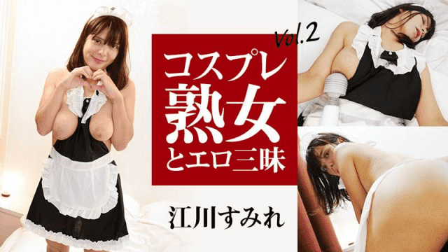 Heyzo 2052 Egawa Sumire Cosplay mature woman and erotic spree Vol.2-sumire egawa