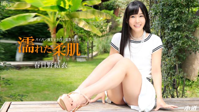1Pondo 011515_010 - Yui Kasugano - Jav Porn Online - Jav HD Videos