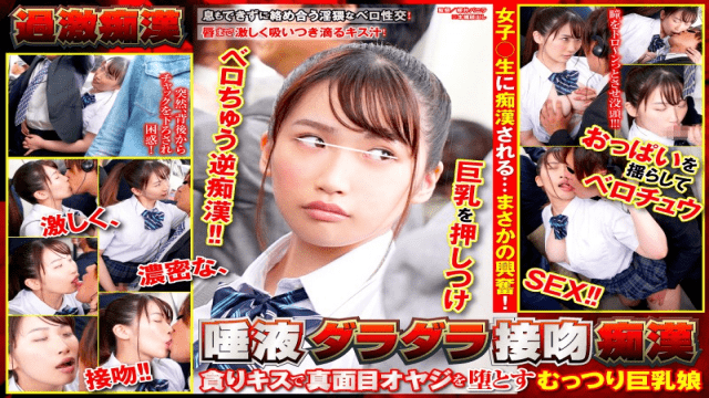 FHD Natural High SHN-025 Moody Big daughter be a serious father and fallen in  saliva lazy kiss molester devour kiss