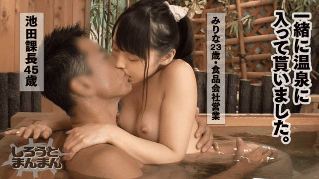 FHD Shirotomanman 345SIMM-320 Minina Pitch Pichi is new graduate OL and sales manager challenge a naked relationship