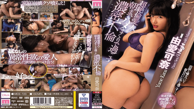 MOODYZ MIDE-723 A Dense Affair With A Super-unequaled Mistress And Spending Her Time Till Morning