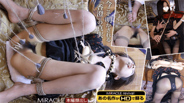 SM-miracle e0418 Kasumi Tokyo Beauty Training II-Awesome M Desire