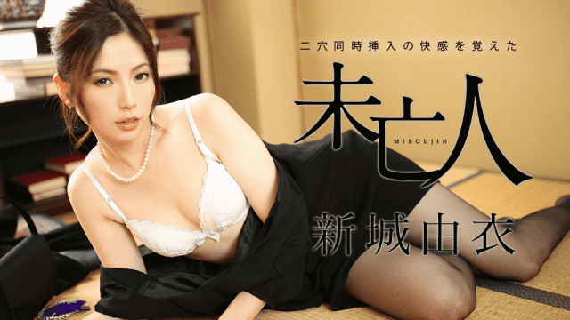 Caribbeancom 122919-001 Yui Shinjo two Penetration of pleasure to remember the widow