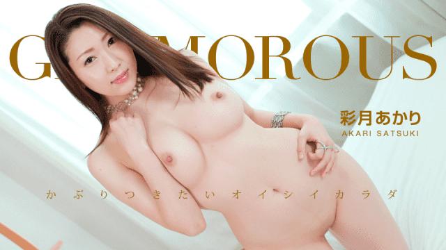 1Pondo 122919_949 Akari Ayazuki glamorous Aya moonlight