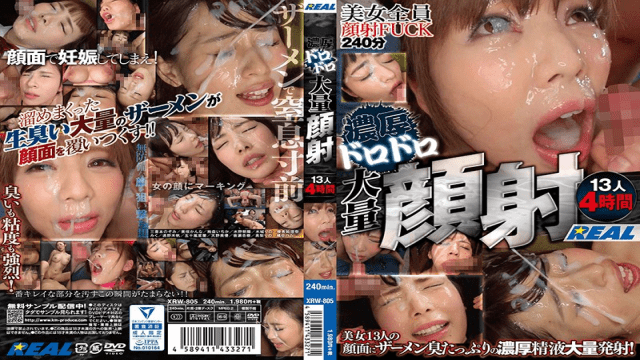 K.M.Produce XRW-805 Mizuno Asahi Thick Muddy Face Facials 13 People 4 Hours