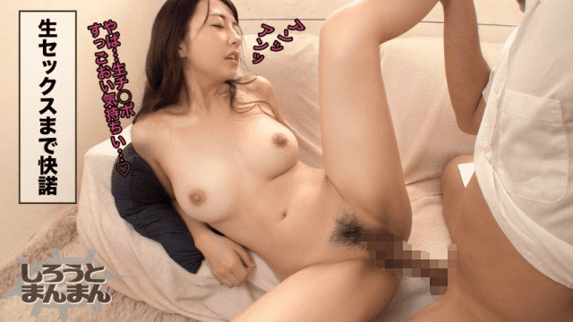 FHD Amatuer 345SIMM-331 When I put an aphrodisiac on Hami milk idols