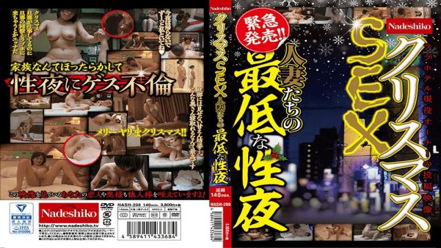 FHD Nadeshiko NASH-208 Christmas Sex The Lowest Sex Night Of Married Women