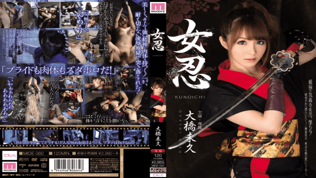 Hd Uncensored Moodyz MIDE-060 Ohashi Mihisa Jonin