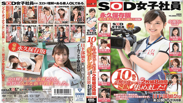 SOD Create SDJS-048 SOD Female Employees 10 AV Debut SEX Collected! Permanent Preservation Version With Undisclosed SEX Of Kana Kusakabe