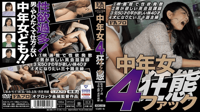 FHD FA Pro HOKS-057 Middle aged Woman 4 Crazy fuck Divergent Sexual Desire At A Movie Theater