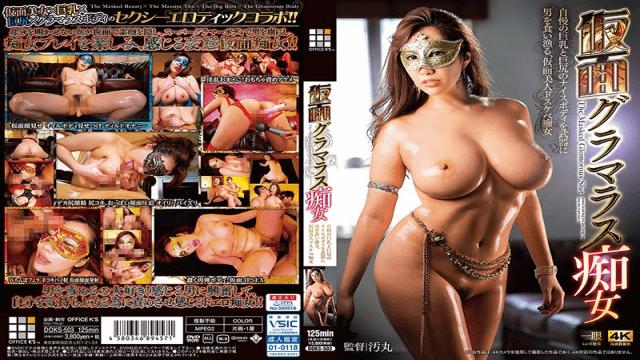 FHD OFFICE K'S DOKS-503 Wakatsuki Miina Masked Glamorous Slut