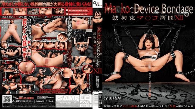 FHD Glory Quest GVH-006 Fukada Yuuri  Ma Ko Gadget BondageXII Press Limitation Ma Torment Yukari Fukada