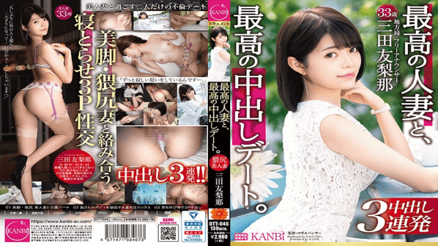 FHD Prestige DTT-046 Yuna Mita Best Vaginal Cum Shot Date With The Best Married Woman. Sleeping 3P Sexual Intercourse With