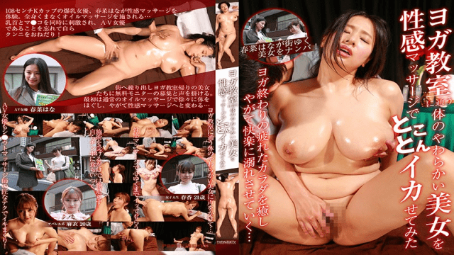 FHD Paradise TV PARATHD-02799 I tried to make a soft beautiful body attending a yoga class with an erotic massage