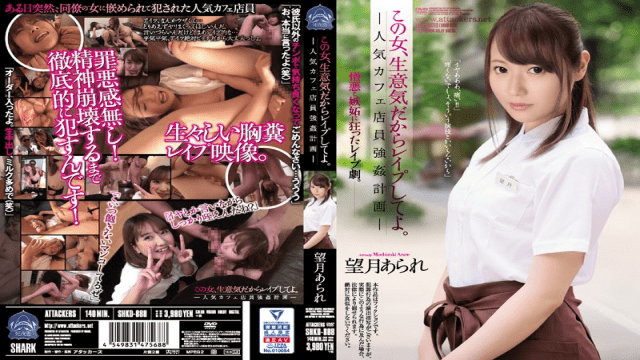 FHD Attackers SHKD-888 Mochizuki Arare  This Woman Is Cheeky So Let is Do It Popular Cafe Clerk Strong Plan